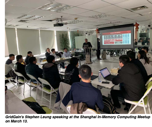 GridGain's Stephen Leung speaking March 13 at the Shanghai In-Memory Computing Meetup.